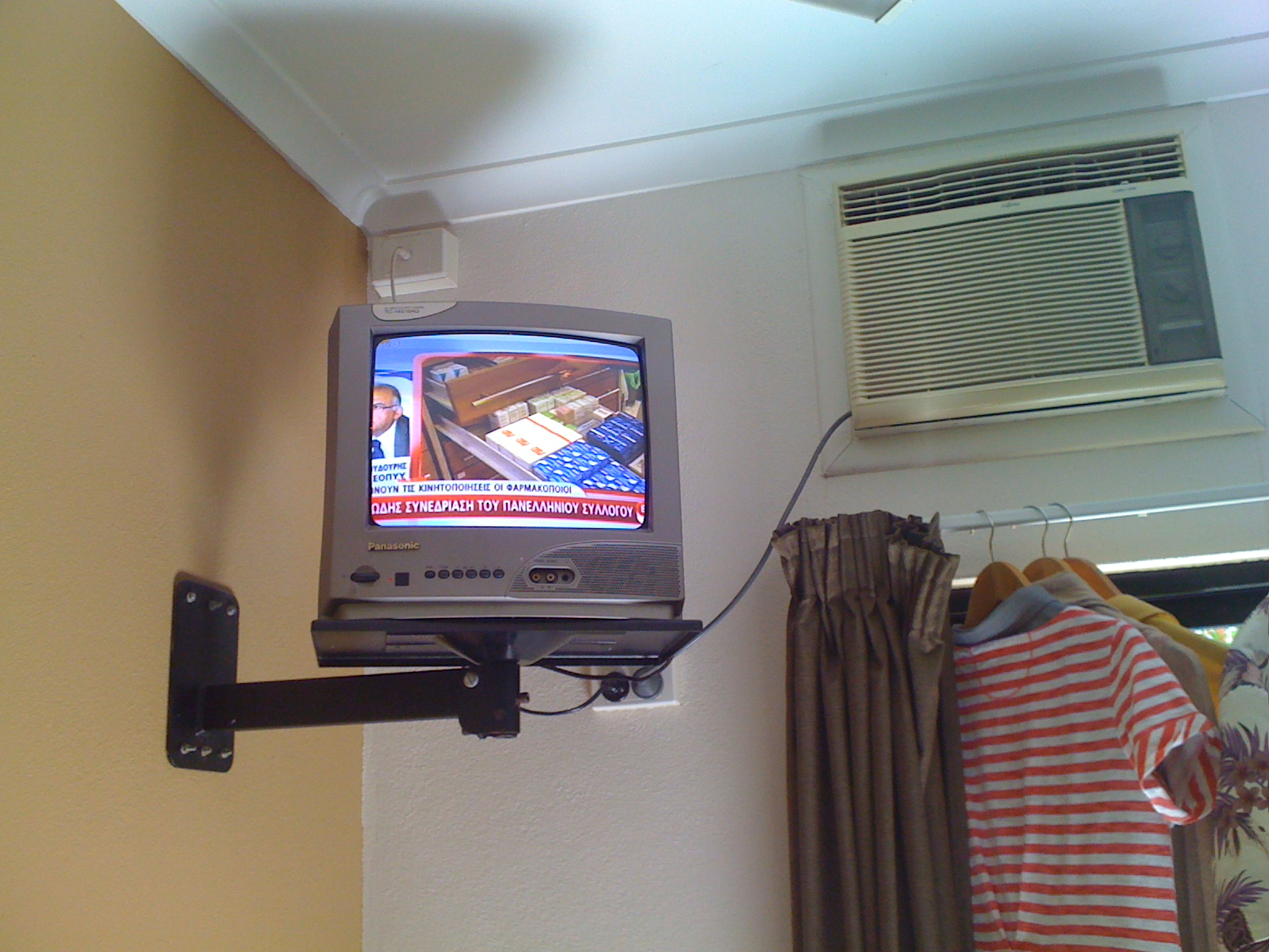 Cold air-con, and ethnic TV, at Bohemia Resort, in Cairns.