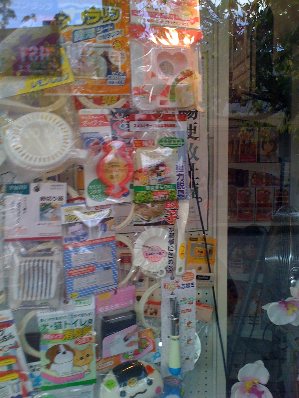 Japanese bric a brac, such as you might find a 100 Yen store in Tokyo.