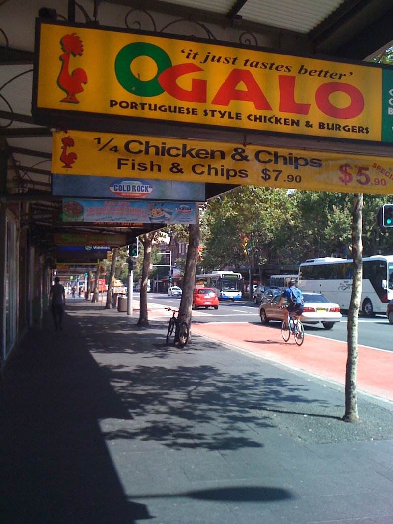 Ogalo Portuguese Chicken, on Oxford Street, halfway between the city and Bondi.