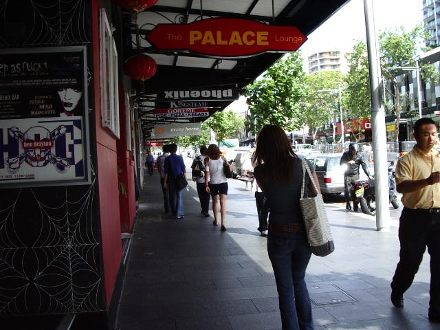 Oxford Street, as it was in 2005, when I made a trip back to Sydney for my brother's wedding.