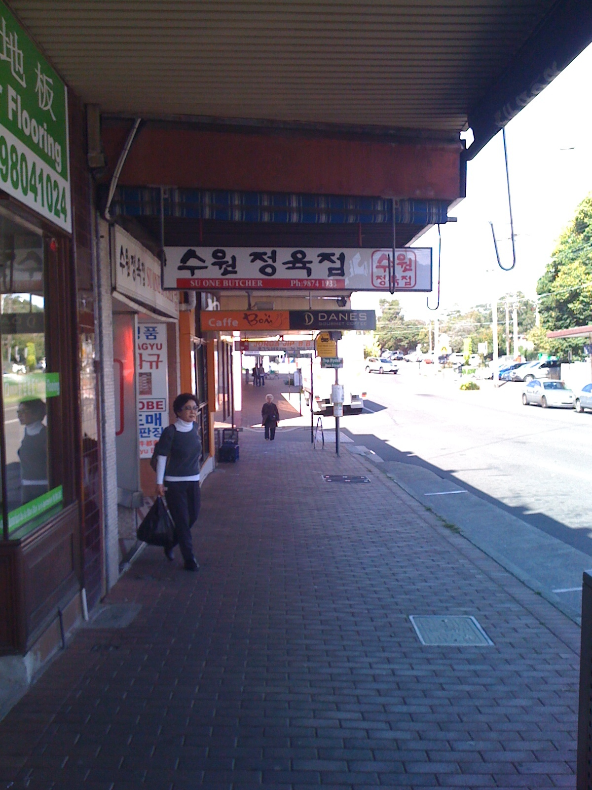 Suone Butcher, with the famous Jonga Jip BBQ restaurant further down the street, opposite Eastwood Station.
