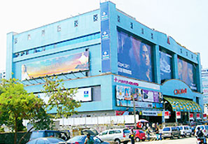 Fame Adlabs Cinema in Mumbai, photo copyright belongs to the cinema company
