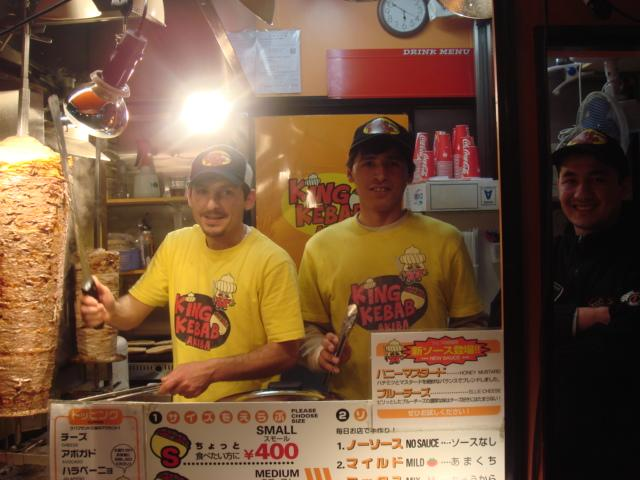 King Kebab in Akihabara, photo courtesy of Aidah's Journal