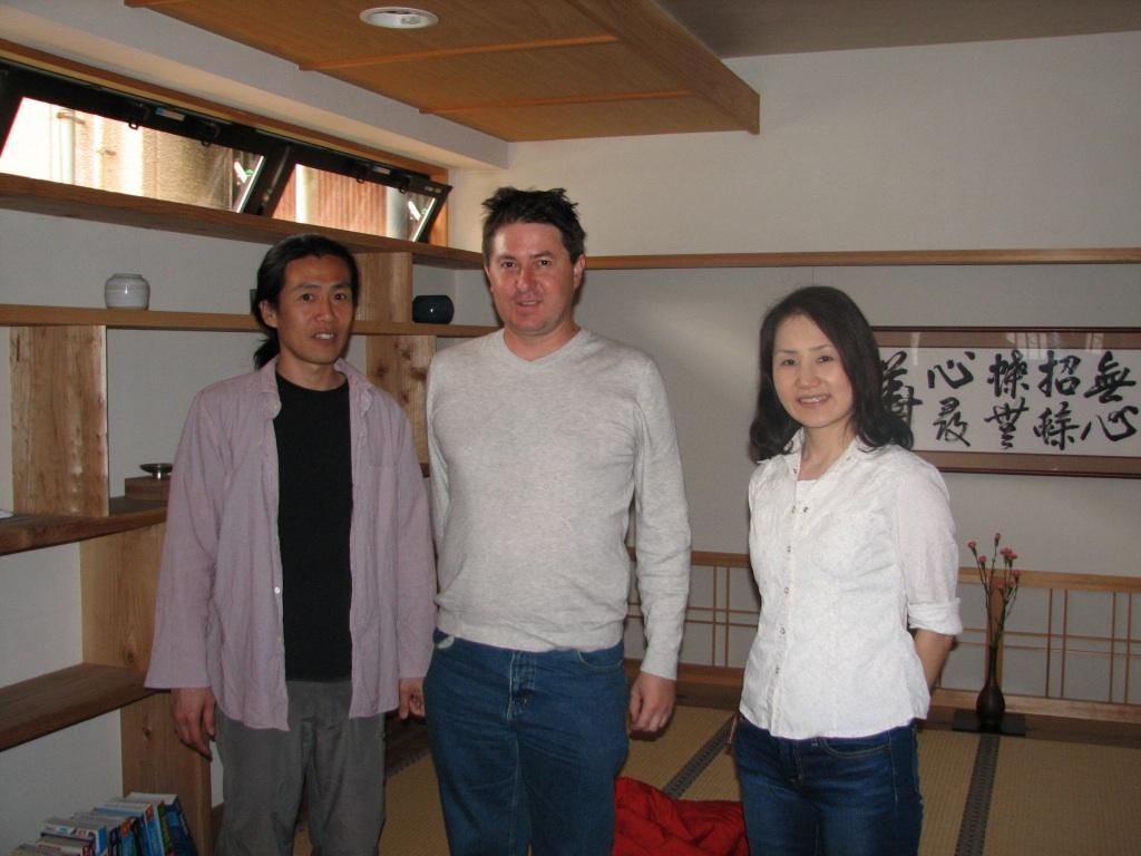 Me and Kenichi and his wife, at the Tokyo Ryokan in Nishi-Asakusa