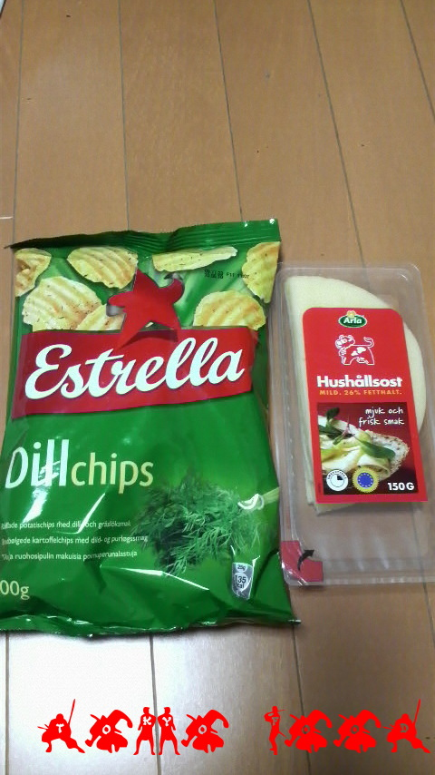 Dill chips and cheese