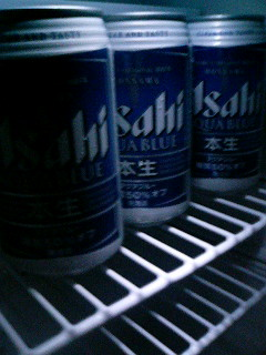 New fridge stocked with Asahi Blue, a happoshu!