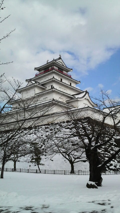 Aizu Wakamatsu Castle
