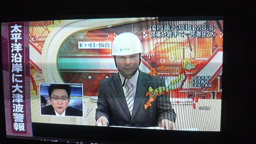 Disaster news broadcast on Japanese TV, the night of March 11, 2011.