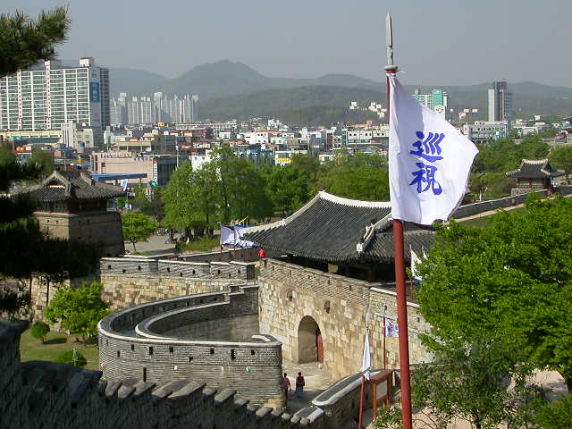 This is the closest you can get to seeing the Great Wall of China until SARS is controlled -- the walled city of Suwon, South Korea