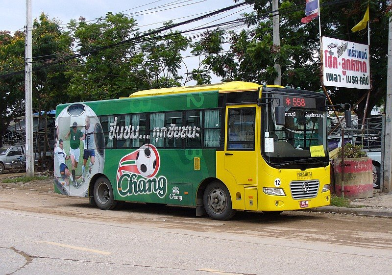 Photo courtesy Thai Transit Blogspot